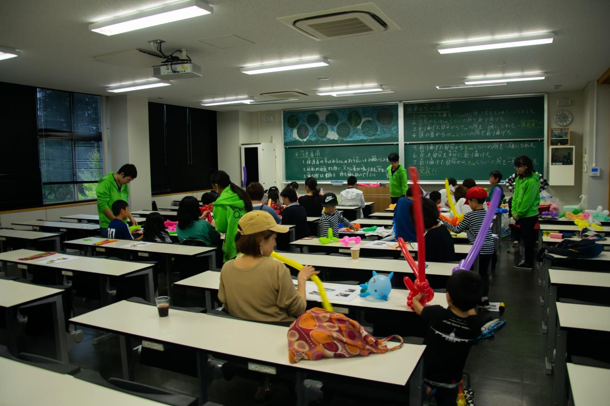 バルーンアート教室教室